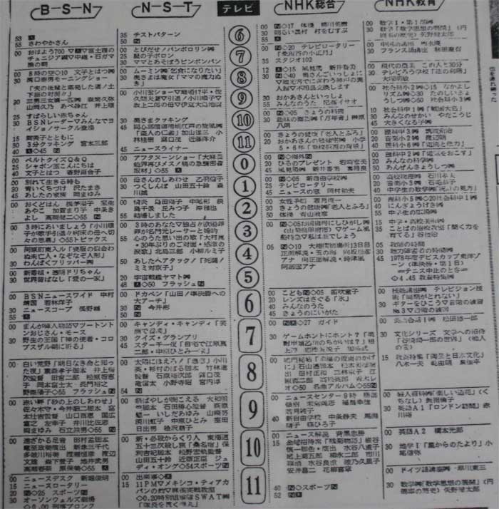 【放送】石川テレビと北陸放送、仮アンテナで放送を再開 約9割の世帯で視聴可能 鉄塔の落電 ->画像>9枚